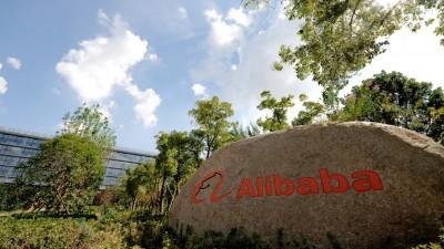 Alibaba, ce géant chinois du matériel... et de l'immatériel !