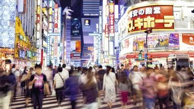 Au Japon, cettedette énorme qui n'inquiète pas les marchés ni les citoyens