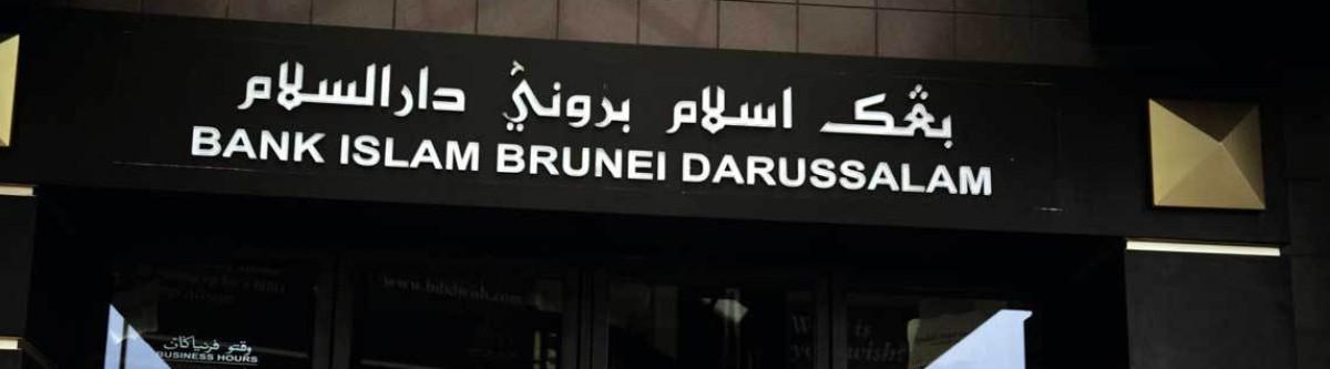 La finance islamique prête, mais sans taux d'intérêt
